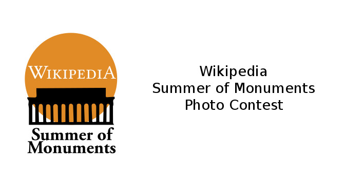 Wikipedia Offering Cash for Photos of National Monuments